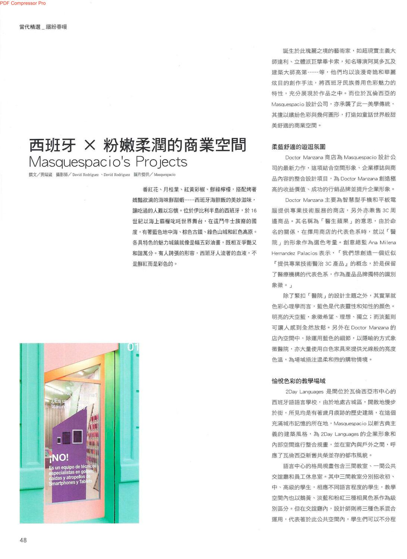 articulo_conde_magacine_web-1