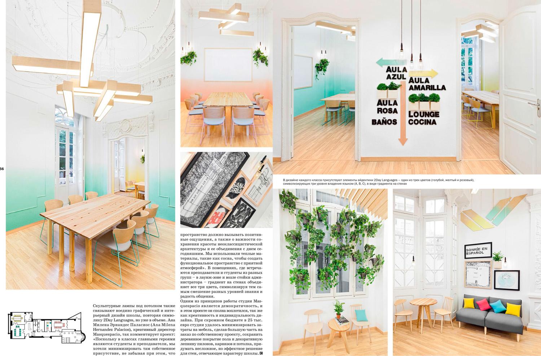 salon_2day-languages_cualiti-photo-studio_2-2