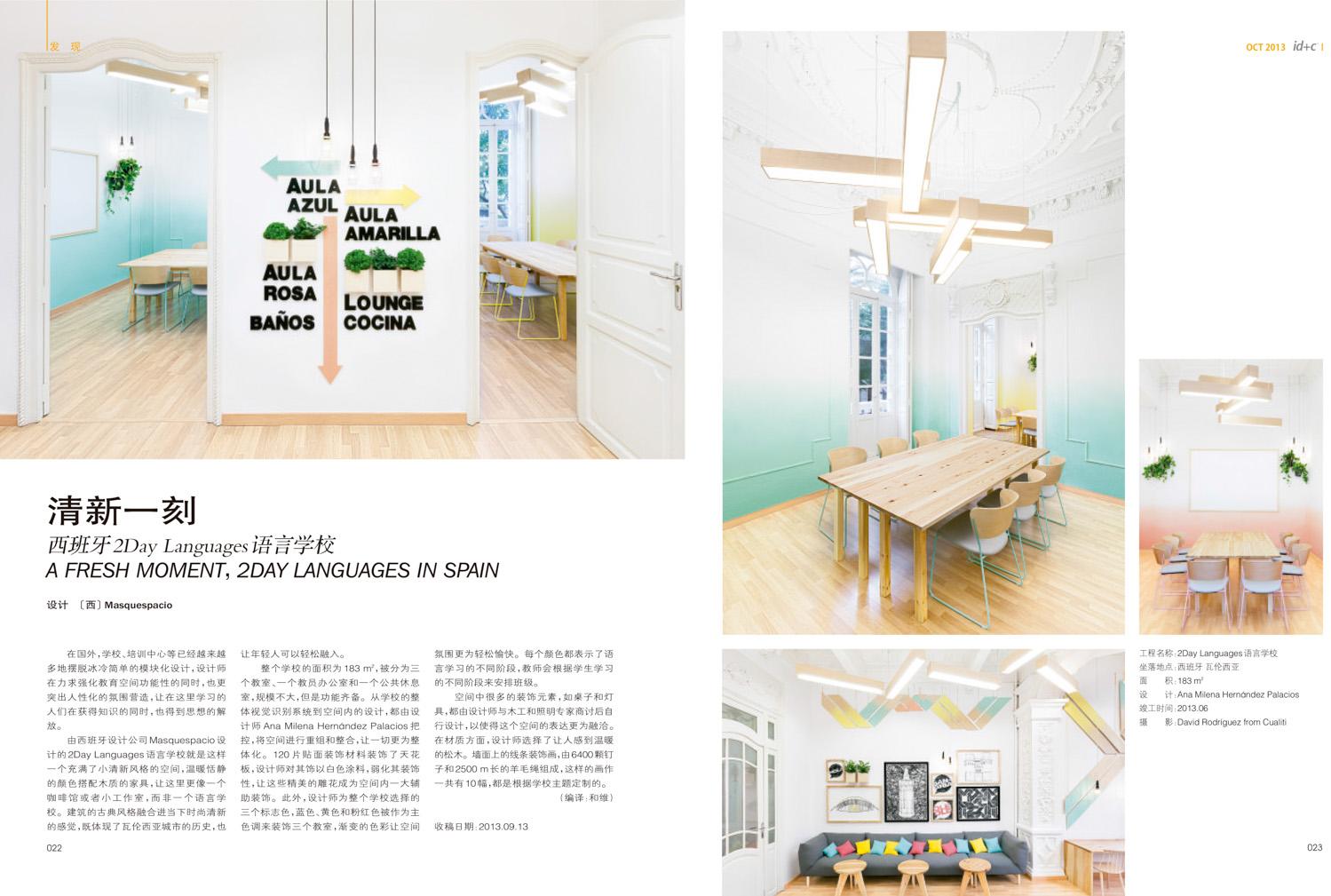 idc-magazine-2daylanguages-2-2